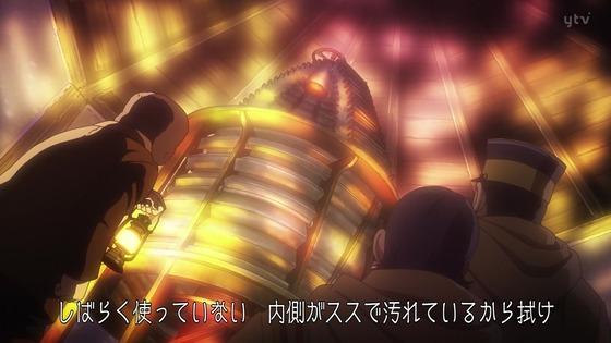 「ゴールデンカムイ」31話(3期 7話)感想 画像 (45)