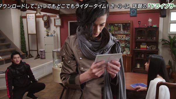 「仮面ライダージオウ」33話感想 (2)