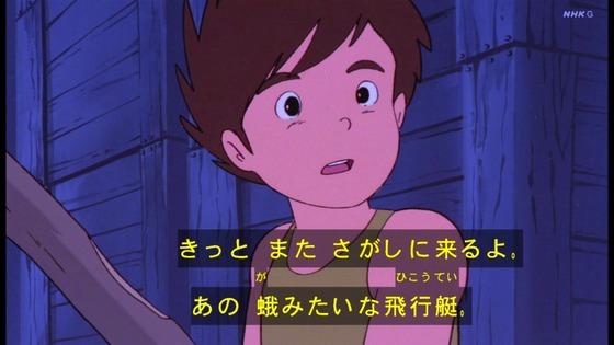 「未来少年コナン」第10話感想  (27)