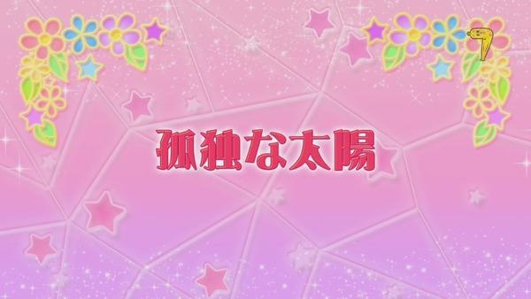 「アイカツスターズ!」第95話 (9)