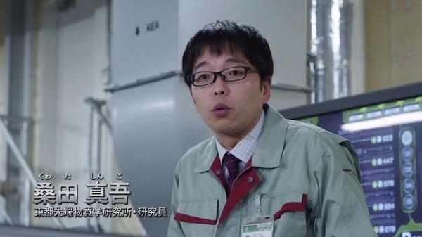 「仮面ライダービルド」9話 (13)