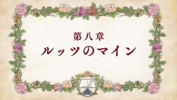 「本好きの下剋上」8話感想 画像  (1)