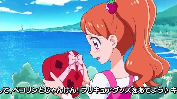 「キラキラ☆プリキュアアラモード」6話 (21)