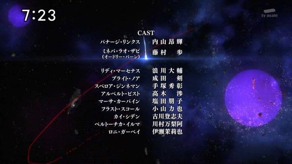 「機動戦士ガンダム UC」13話 (35)
