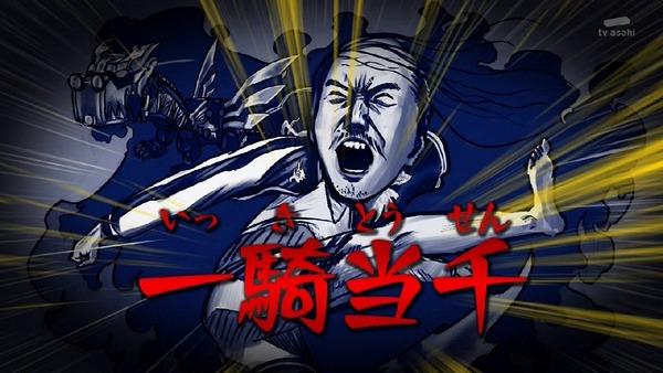「仮面ライダービルド」24話 (3)