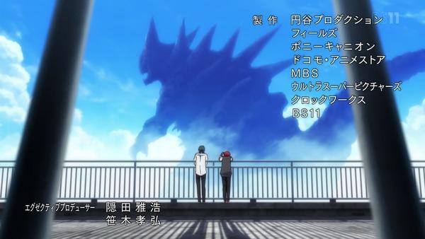 (グリッドマン)」2話感想 (3)