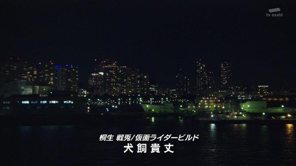 「仮面ライダービルド」1話 (16)