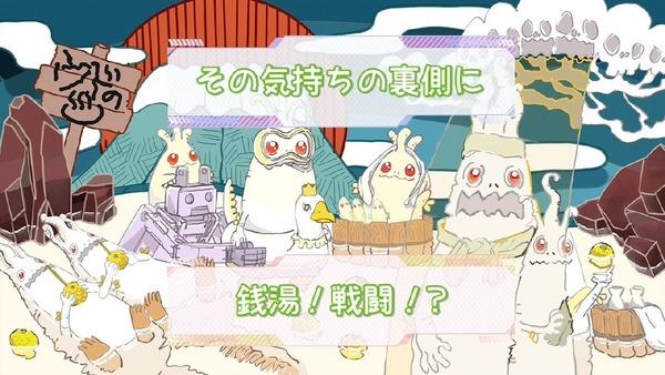 「フレームアームズ・ガール」10話 (71)