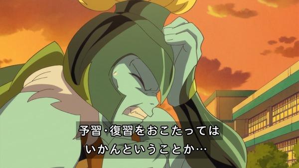 「魔法つかいプリキュア!」第14話感想 (46)