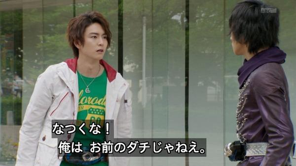 仮面ライダードライブ (11)