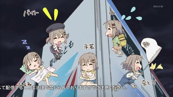 ヤマノススメ  (6)