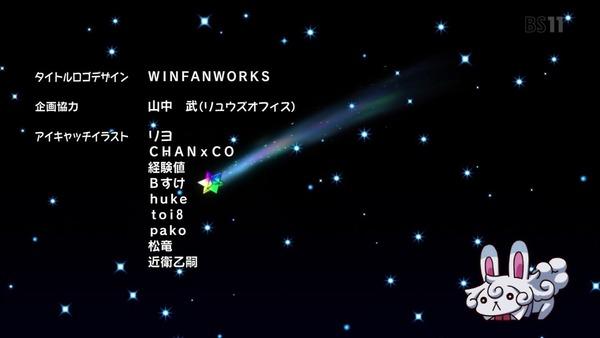 アニメ『マンガでわかる!Fate Grand Order』感想 (84)