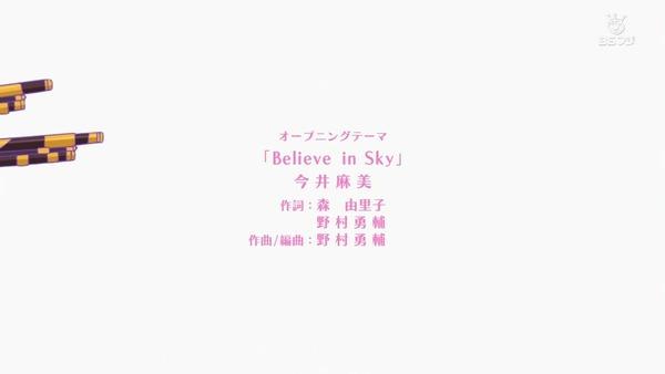 「ぱすてるメモリーズ」1話感想 (57)