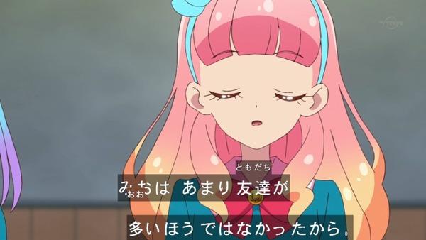 「アイカツフレンズ!」43話感想 (46)