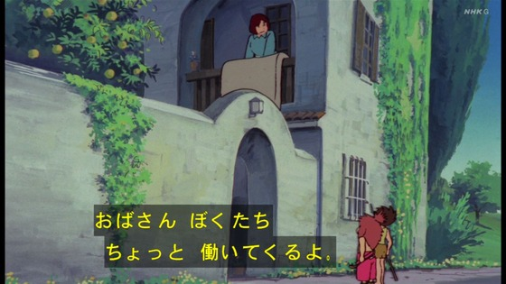 「未来少年コナン」第14話感想  (43)