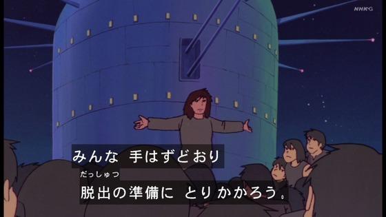 「未来少年コナン」第23話感想 画像 (76)