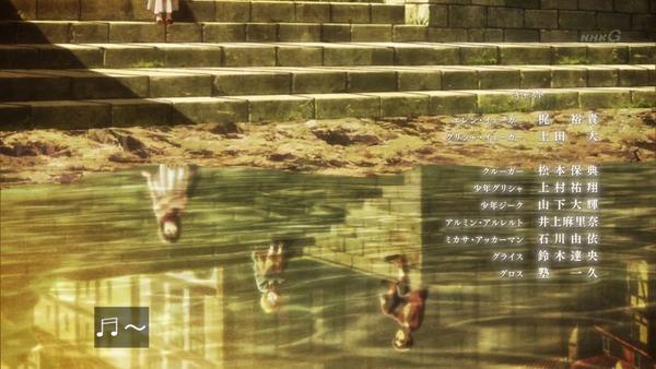 「進撃の巨人」第57話 (147)