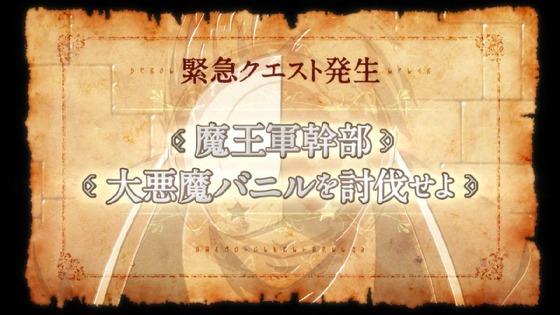 「この素晴らしい世界に祝福を!2」5話 (22)