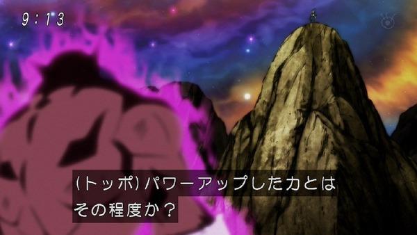 「ドラゴンボール超」126話 (11)