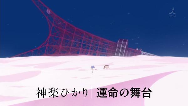 「少女☆歌劇 レヴュースタァライト」12話(最終回)感想 (54)
