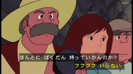 「未来少年コナン」第20話感想 画像 (96)