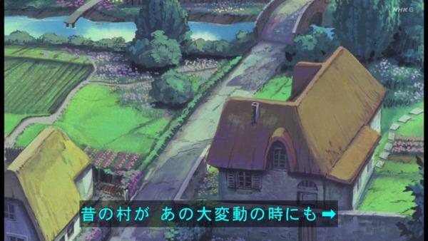 「未来少年コナン」第1話感想 画像 (100)