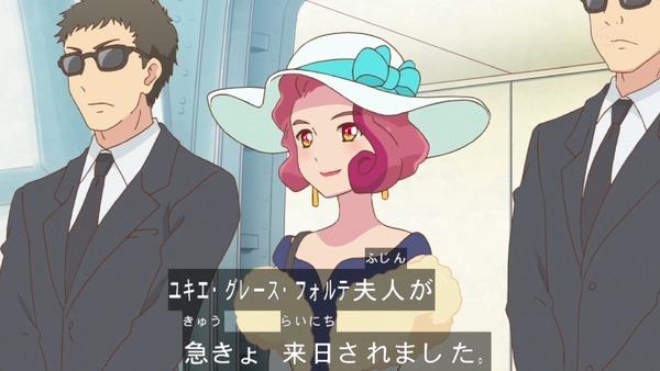 「アイカツスターズ!」第78話 (13)