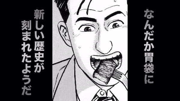 「孤独のグルメ  Season8」2話感想 (17)