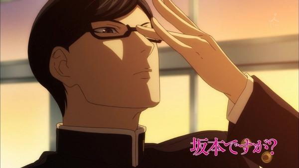 「坂本ですが?」1話感想 (51)