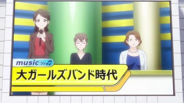 「BanG Dream!(バンドリ!)」2期 1話感想 (10)
