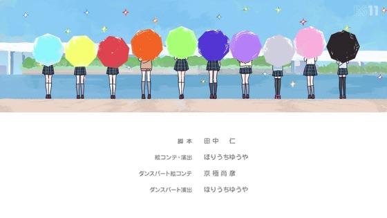 「ラブライブ!虹ヶ咲学園」9話感想 画像 (78)