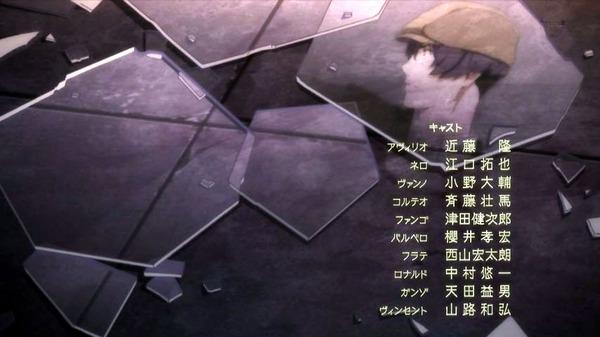 「91Days」3話 (115)