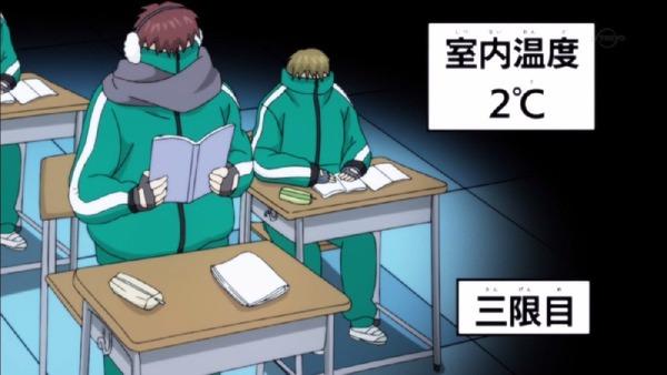 「斉木楠雄のΨ難」2期 3話 (13)
