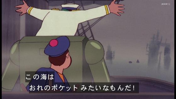 「未来少年コナン」第7話感想 (14)