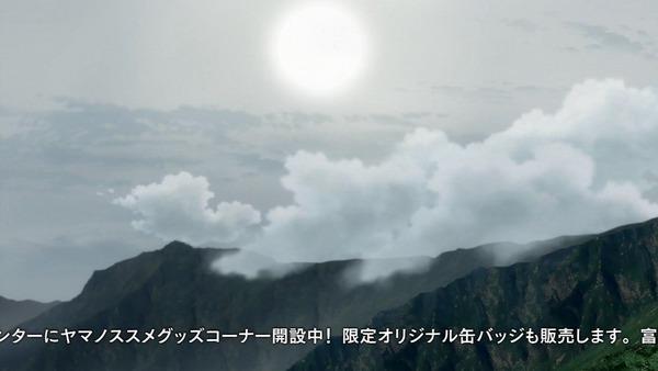 ヤマノススメ (25)