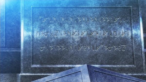 「異世界食堂」12話 (51)