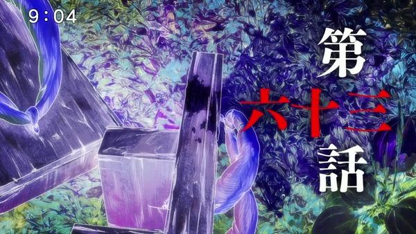「ゲゲゲの鬼太郎」6期 63話感想 (1)