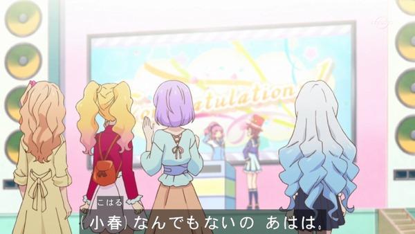 「アイカツスターズ!」第62話 (49)