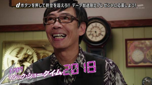 「仮面ライダージオウ」7話感想 (6)