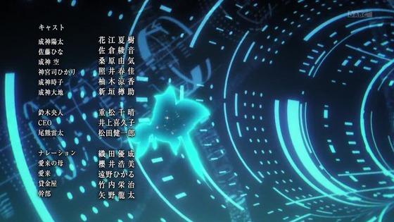 「神様になった日」第3話感想 画像 (55)