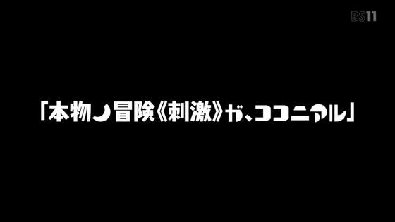 「デカダンス」第12話(最終回)感想 画像 (65)