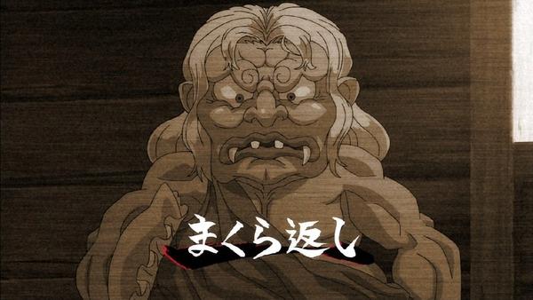 「ゲゲゲの鬼太郎」6期 14話感想 (19)