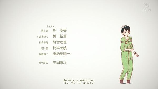 「ひそねとまそたん」2話感想 (156)