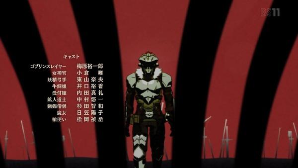 「ゴブリンスレイヤー」3話感想 (38)