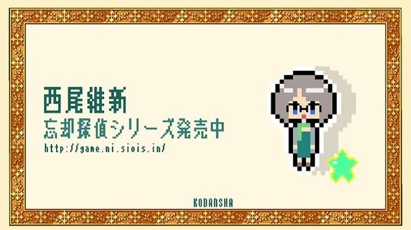 「化物語」11話感想 (83)
