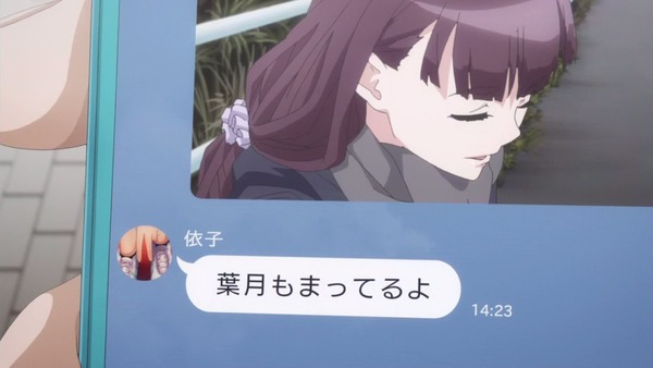 「Just Because!(ジャストビコーズ)」3話 (26)