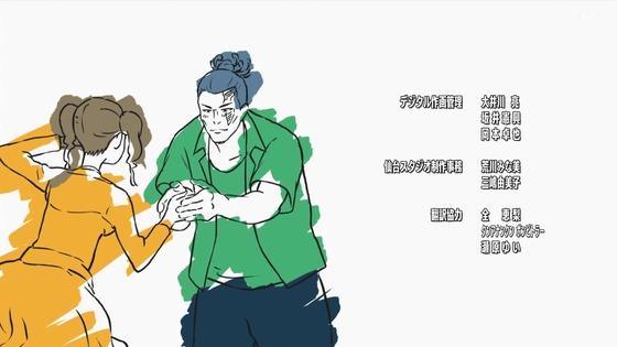 「呪術廻戦」第2話感想 画像 (112)