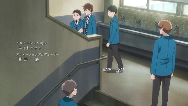 「星合の空」2話感想 (5)