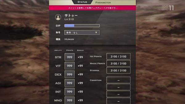「デスマーチからはじまる異世界狂想曲」1話 (28)