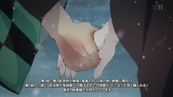 「鬼滅の刃」第1話感想  (45)